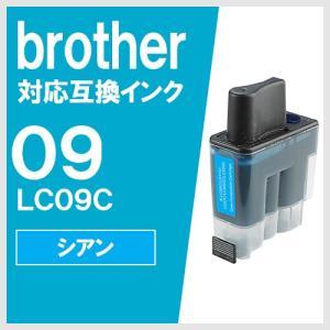 brother LC09C シアン ブラザー 対応 互換インクカートリッジ|yasuichi