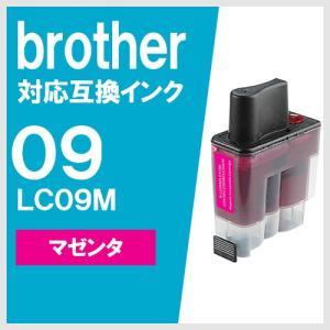brother LC09M マゼンタ ブラザー 対応 互換インクカートリッジ|yasuichi
