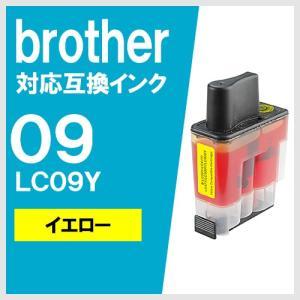 brother LC09Y イエロー ブラザー 対応 互換インクカートリッジ|yasuichi