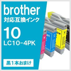 brother LC10-4PK 4色セット ブラザー 対応 互換インクカートリッジ メール便送料無料|yasuichi