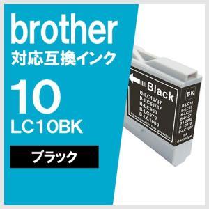 brother LC10BK ブラック ブラザー 対応 互換インクカートリッジ|yasuichi