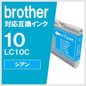 brother LC10C シアン ブラザー 対応 互換インクカートリッジ|yasuichi