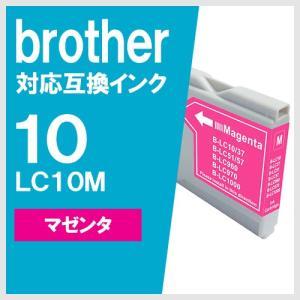brother LC10M マゼンタ ブラザー 対応 互換インクカートリッジ|yasuichi