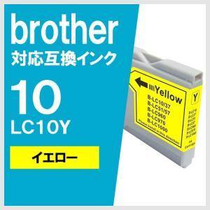 brother LC10Y イエロー ブラザー 対応 互換インクカートリッジ|yasuichi