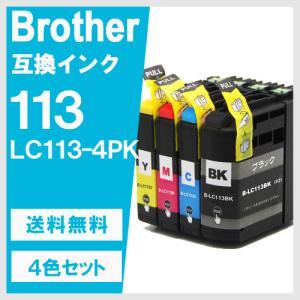 brother LC113-4PK 4色セット ブラザー 対応 互換インクカートリッジ メール便送料無料