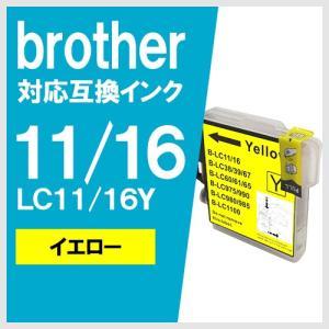 brother LC11/16Y イエロー ブラザー 対応 互換インクカートリッジ|yasuichi
