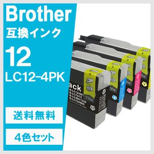LC12-4PK