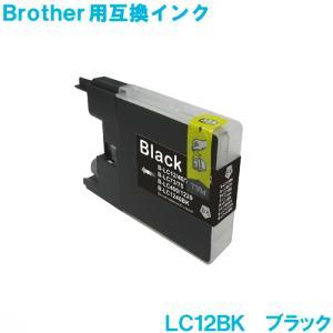 brother LC12BK ブラック ブラザー 対応 互換インクカートリッジ yasuichi