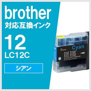 brother LC12C シアン ブラザー 対応 互換インクカートリッジ|yasuichi