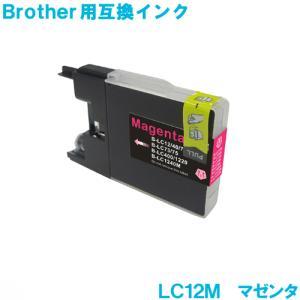 brother LC12M マゼンタ ブラザー 対応 互換インクカートリッジ|yasuichi