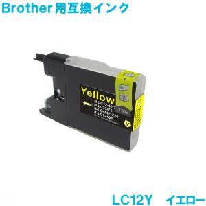 brother LC12Y イエロー ブラザー 対応 互換インクカートリッジ|yasuichi