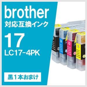 brother LC17-4PK 4色セット ブラザー 対応 互換インクカートリッジ メール便送料無料