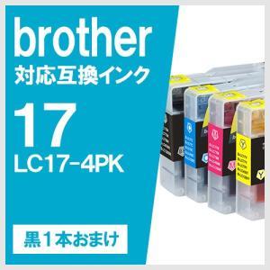 brother LC17-4PK 4色セット ブラザー 対応 互換インクカートリッジ メール便送料無料|yasuichi