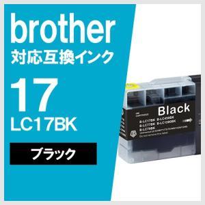 brother LC17BK ブラック ブラザー 対応 互換インクカートリッジ|yasuichi