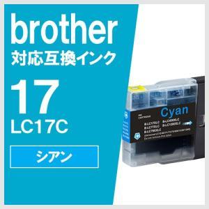brother LC17C シアン ブラザー 対応 互換インクカートリッジ|yasuichi