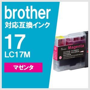 brother LC17M マゼンタ ブラザー 対応 互換インクカートリッジ|yasuichi