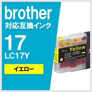 brother LC17Y イエロー ブラザー 対応 互換インクカートリッジ|yasuichi
