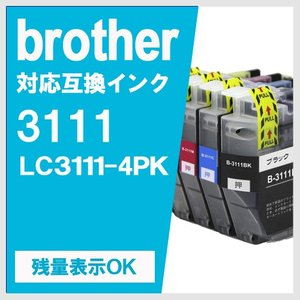 LC3111-4PK