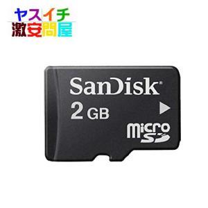 SanDisk microSDカード 2GB 次世代携帯電話用に新しく開発され、「未来のカード」と熱...