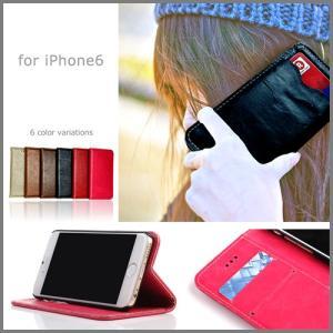 【訳あり】 手帳型 ケース フリップ型 iPhone6S iPhone6 手帳型ケース スマホの液晶割れ、傷から守ります。|yasuichi