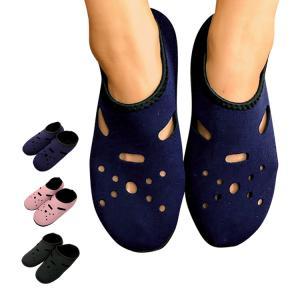 あったか靴下 室内 レディース メンズ 冷え性 冷えとり 暖かい 温泉ソックス ショート|yasuizemart