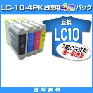 ブラザー 互換 激安 互換インク3組ご注文毎に黒1個進呈LC10-4PK  4色パック ブラザー(brother)LC10-4PK|yasuizemart