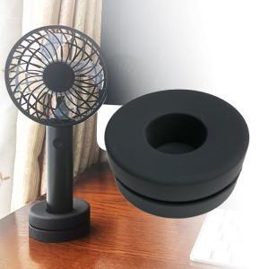 ハンディファン 専用 スタンド 台座 デスク周りに 小型扇風機 ハンディ扇風機 安定感抜群 シリコン製 ポイント消化 オプション|yasuizemart