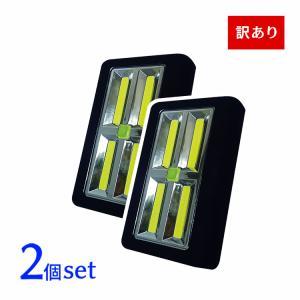 訳あり 2個セット スーパーブライト330 LEDライト LED 懐中電灯 ランタン 防災 停電 非常用 電池 ルーメン COBライト LEDチップ|yasuizemart