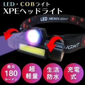 ヘッドライト led cob 充電式 軽量 アウトドア 防災 釣り ランプ 懐中電灯 USB充電 登山|yasuizemart