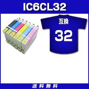 互換インク 激安 福袋5組セット(計30個)IC6CL32 エプソン(EPSON)IC6CL32 ICBK32 ICC32 ICM32 ICY32 ICLC32 ICLM32|yasuizemart
