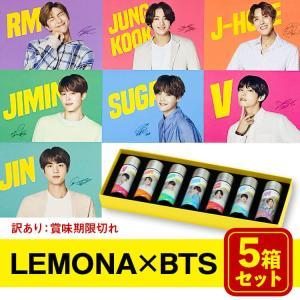 【5箱セット】LEMONA×BTS ドリンク スペシャルパッケージ 100ml×7本 ※賞味期限 2021年2月17日|yasuizemart