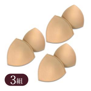 ブラジャーパッド ブラパッド ノンワイヤーブラ用 縫製 パッド バストアップ 6枚3組 yasuizemart