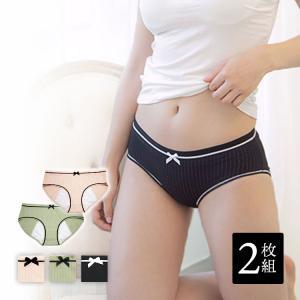 サニタリーショーツ 2枚セット 防水布付き ショーツ 生理用ショーツ 防犯パンツ リブ リボン|yasuizemart