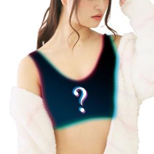 ナイトブラ ノンワイヤー ラクブラ24 アウトレット あなたの知らないブラ 選べる 下着 育乳ブラ|yasuizemart