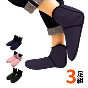 ルームシューズ 2足組 足が冷える人におすすめ 保温保湿性に...