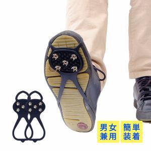 アイゼン 滑り止め 靴底スパイク 雪 凍結 簡単装着 雪道 靴 スノースパイク アイススパイク|yasuizemart