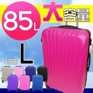 スーツケース Lサイズ 85L 4輪 静音 軽量 キャリーバ...