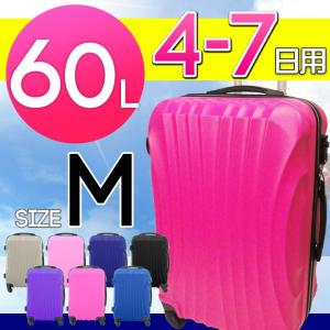 スーツケース Mサイズ 60L 4輪 静音 軽量 キャリーバッグ 60リットル TSAロック キャリーケース トランク 旅行かばん 【送料無料(本州エリアのみ)】|yasuizemart