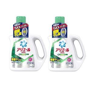 アリエール P&G 洗濯洗剤 液体 リビングドライ イオンパワージェル 本体 1.0kg×2個 洗剤 人気 出産内祝い 結婚内祝い ギフト 好適品