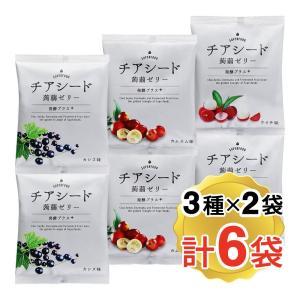 送料無料 若翔 チアシード蒟蒻ゼリー 発酵プラス 3種(カムカム味 カシス味 ライチ味)計6個セット 1袋10個入 こんにゃくゼリー チアコン 美容 健康|yasukabai