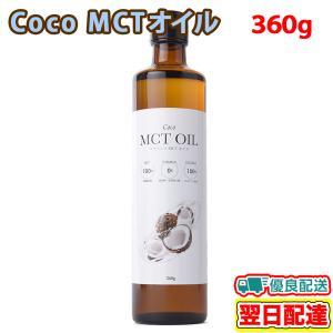 フラット・クラフト 食用 Coco MCTオイル ココナッツ由来100% 360g 正規販売店 中鎖脂肪酸 バターコーヒー ココナッツオイルのみ原料として使用|yasukabai