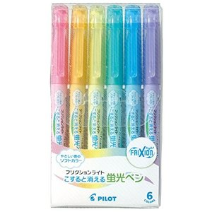 フリクションライトは、摩擦熱で筆跡を消去するフリクションシリーズの蛍光ペン。 引きずぎ、引き間違いも...