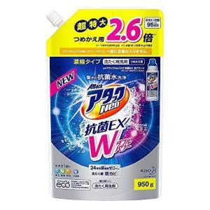 驚きの抗菌水洗浄! 衣類・洗たく水・洗たく槽まで働く。抗菌・防カビのWパワー。 国内液体洗剤唯一、漂...