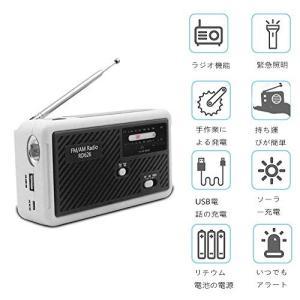 【商品仕様】 ●AM/FMラジオ受信:AM: 520kHz - 1710kHz FM: 76MHz ...