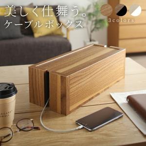 ケーブルボックス おすすめ 木製ケーブルボックス 収納 木 木製 大 大型 電源タップ おしゃれ ス...