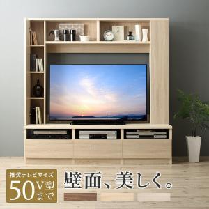 テレビ台 ハイタイプ 50インチ/1906_01 送料無料の画像