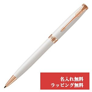 ボールペン パーカー PARKER ソネットプレミアムパールPGT 名入れ可 卒業 入学 記念品|yasukaunet