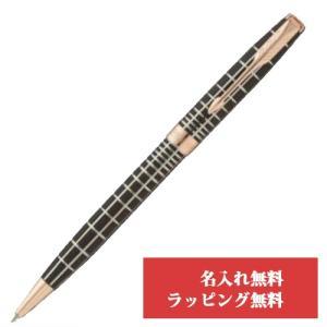 パーカー ボールペン PARKER ソネット プレミアムブラウンPGT 名入れ ギフト プレゼント 誕生日 お祝い 1931483 フリーメッセージカード無料|yasukaunet