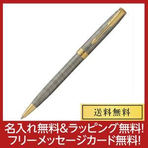 パーカー ボールペン PARKER ソネットプレミアムシズレGT 1931492  ギフト フリーメッセージカード無料|yasukaunet
