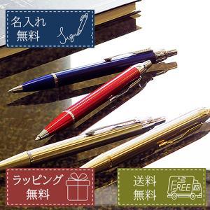パーカー ボールペン 名入れ無料 ギフト包装無料  PARKER  IM プレゼント 送料無料|yasukaunet